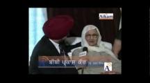 Bibi Parkash Kaur (Shaheed Bhagat Singh's real sister)