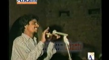 Chamkila – Dhokha Nee Kamaida